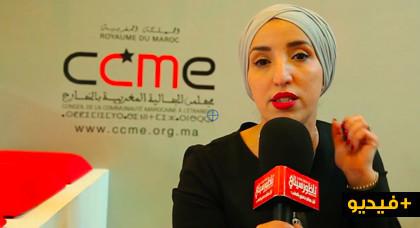 فاطمة العتيق: مغاربة هولندا يفضلون المكوث في المنازل يوم التصويت وفي الاخير يشتكون من التطرف