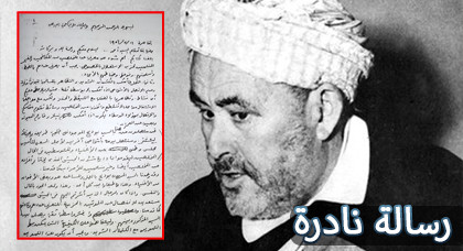 عندما طالب عبد الكريم الخطابي من الريفيين إنشاء جيش ووصف حزب الإستقلال بالفاسد وأمينه العام بالفاسق