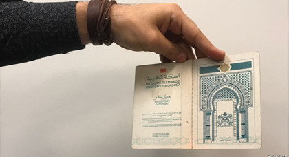جواز السفر المغربي سيصبح رقميا ابتداء من هذا التاريخ