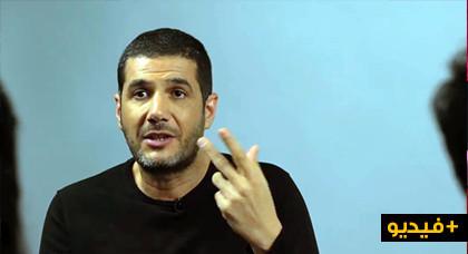 نبيل عيوش: الأمازيغية هي أصل المجتمع المغربي والدارجة المغربية تشكلت من الأمازيغية