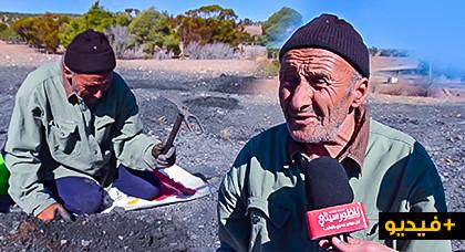 """مسن لـ""""ناظورسيتي"""" من جرادة: ماعندناش درهم باش نشريو الخبز"""