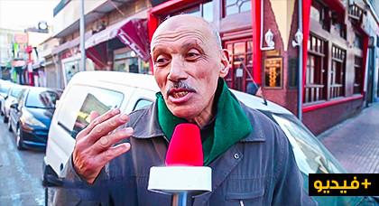 زوج مغربي في تصريح مثير: مرتي كتسلخني وهذا ما كتب الله علينا