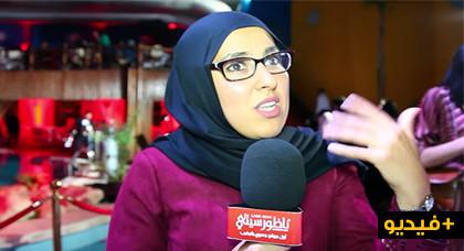 سليلة تمسمان شيماء أحادور.. مسيرة أكاديمية مميزة توجت بالدكتوراه ببلجيكا وارتباط وثيق بمسقط الرأس