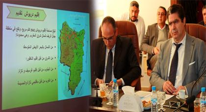 المجلس الإقليمي للدريوش يحتضن اجتماع المجلس الجهوي للسياحة والفتاحي يستعرض مؤهلات الإقليم