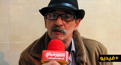"""الفنان صلاح الطويل لـ""""ناظورسيتي"""": هناك حصار مضروب على أغاني"""