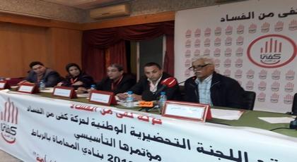 تأسيس حركة كفى من الفساد بالمغرب تحت شعار محاربة الفساد نهضة وطن