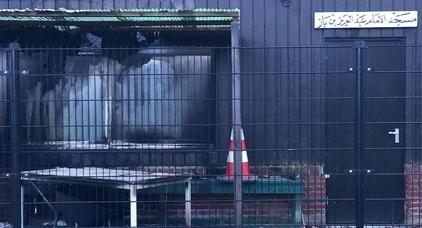 محكمة هولندية تخفض من الحبس لفائدة 4 أشخاص أدينوا من اجل إضرام النار في مسجد للمغاربة