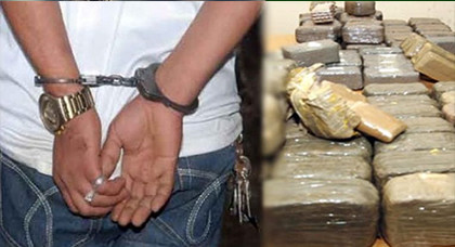 الدريوش.. الدرك الملكي يعتقل شخصين وبحوزتهم كمية من الحشيش