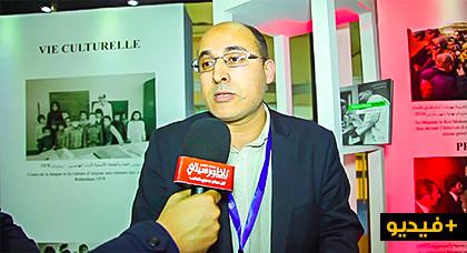 الباحث بولعوالي : شباب المهجر يبيعون أملاك والديهم بالمغرب ويحولون الأموال إلى أوروبا