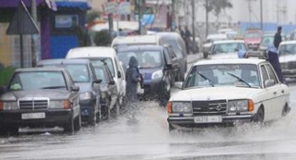 أمطار قوية في الريف و أقاليم أخرى إبتداء من مساء اليوم