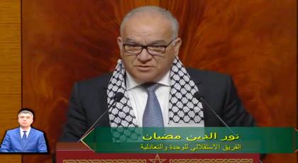 البرلماني نوردين مضيان: زيارة الوفد الوزاري لجهة الشرق لم تقدم أي بديل اقتصادي