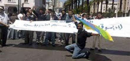 الحركة الأمازيغية بالرباط تطالب بدسترة الأمازيغية خلال إحتفالات فاتح ماي