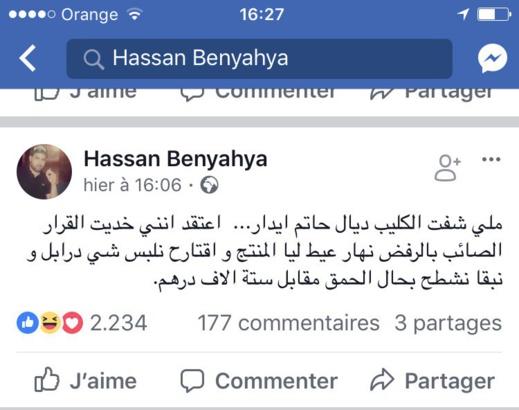 """ها شحال عطا حاتم ادار لـ """"نيبا وادومة"""" باش يشاركو معاه فالكليب الاخير"""
