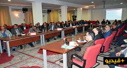 المجلس الجهوي للحسابات يعقد لقاء للتواصل مع رؤساء الجماعات الترابية بالناظور