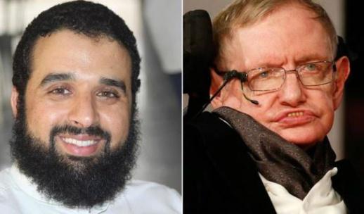 داعية مغربي : نفوق 'هوكينغ' و الترحم عليه حمق لأنه ملحد !