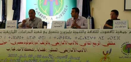 ملتقى الربيع الثاني للأدب الأمازيغي يحتفي بالكاتب والروائي محمد بوزگو