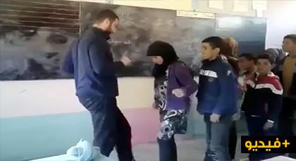 شاهدوا كيف يتعامل استاذ في الحسيمة مع تلامذته