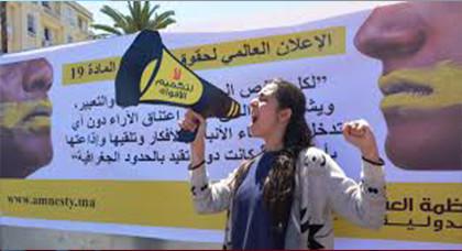 منظمة حقوقية تطالب السلطات المغربية من السماح للمواطنين في جرادة بالاحتجاج مع حفظ سلامتهم