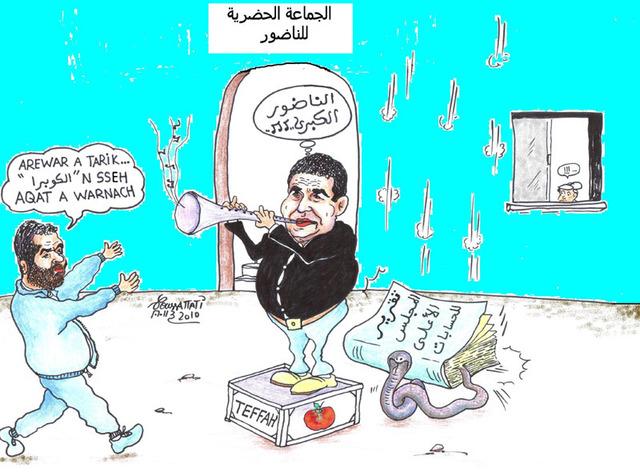 كاريكاتير هذا الاسبوع حول سياسة رئيس الجماعة الحضرية للناظور