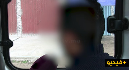 اختطاف طفل زوهري من طرف عصابة.. وهاشنو وقع منين بغاو يحيدو ليه عينيه