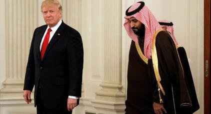 ترامب: السعودية لاباس عليها وغادي ناخدو من فلوسها