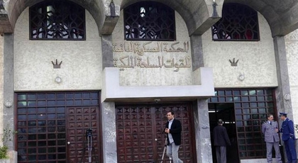 الحكم بالسجن على دركيين سرق معتقل سلاحهما الوظيفي
