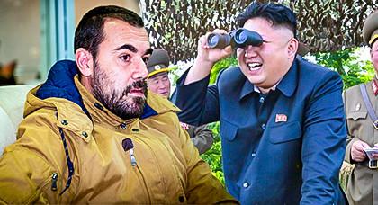 هذه قصة وحقيقة زواج الزفزافي بشقيقة زعيم كوريا الشمالية