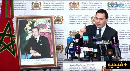 """إعلامي من الحسيمة يسائل الناطق باسم الحكومة حول """"طلاق"""" الملك"""
