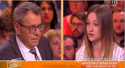 مثير.. لورا بريول فضحات لمجرد في فرنسا ودخلات معاها مغربية في القضية..شوفو شنو دارت