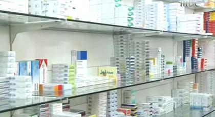 خطير.. خصاص مهول في أدوية الأمراض المزمنة بعدد من المؤسسات الصحية