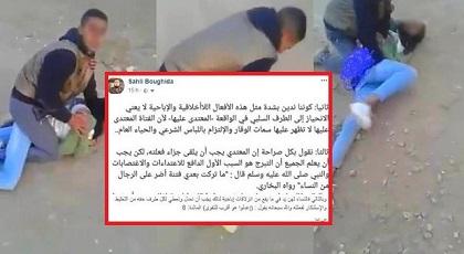 سلفي مغربي: الفتاة التي تم اغتصابها متبرجة ولا تظهر عليها سمات الوقار والإلتزام باللباس الشرعي