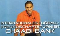 البنك الشعبي ألمانيا وبالتعاون مع هلال المغرب ببركهايم ينظم الدور الدولي للصداقة في كرة القدم