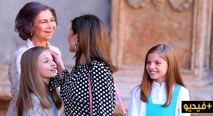شاهدوا كيف منعت زوجة ملك إسبانيا والدته من أخذ صورة مع ابنتيها أمام أنظاره
