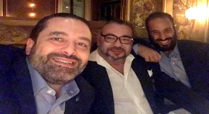 صورة سيلفي للملك محمد السادس وولي عهد السعودية ورئيس وزراء لبنان تلهب مواقع التواصل الاجتماعي