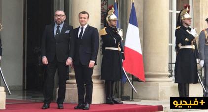 بالفيديو.. رئيس الجمهورية الفرنسية يستقبل الملك محمد السادس في قصر الايليزيه