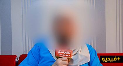 غريب.. مهاجرة تطالب إنصافها بعدما أخرجها زوجها من المنزل وحكم عليها ب 21 مليون غرامة