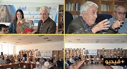 """نخبويو الناظور يستعرضون التجربة النضالية والأدبية لـ""""الشاوي"""" وسط المطالبة بإحداث ضفة مارتشيكا للثقافية"""