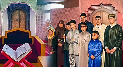 المجلس الأوروبي للعلماء المغاربة و القناة الثانية ينظمان ببروكسيل التصفيات النهائية لمسابقة تجويد القرآن الكريم.