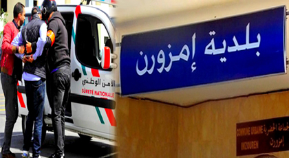 الحسيمة.. اعتقال نائب رئيس مجلس جماعة إمزورن لهذا السبب الخطير