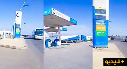 """بعد الحملة الوطنية لمقاطعة المنتجات المرتفعة الثمن.. شوفو أش دارت محطات بيع """"الوقود"""" إفريقيا"""