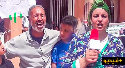 أش هاد المصيبة.. أسرة مغربية مكونة من الزوجين وطفلين للبيع لهذا السبب