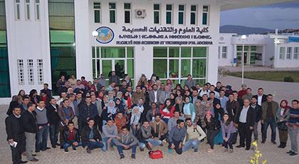 اللجنة الأفريقية لعلم الزلازل تعقد جمعها العام الثاني بمدينة الحسيمة بحضور خبراء ينتمون لـ 15 بلدا
