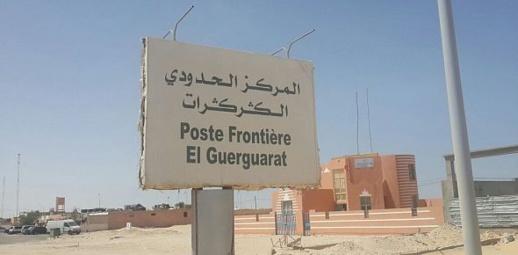 بعد قرار مجلس الأمن.. البوليساريو تنصاع وتسحب عناصرها من الكركرات