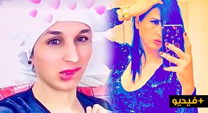 سفيان أو صوفيا.. متحول جنسي من الحسيمة يتحدى المجتمع الريفي ويدعوه إلى تقبل الشذوذ