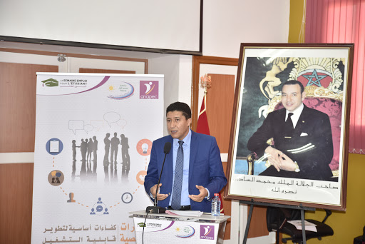 رئيس مجلس الشرق بعيوي يقدم للوزير يتيم خطة لتشغيل 1000 طالب بالناظور