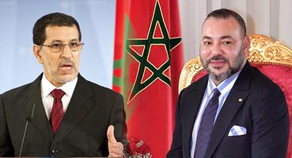 مثير.. ناشطة مغربية تراسل الملك محمد السادس ورئيس الحكومة للمطالبة بعطلة 3 أيام