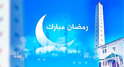في هذه الأثناء يتولد هلال شهر رمضان..وهذا أول أيام رمضان بالمغرب