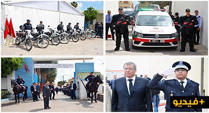 شاهدوا كيف إحتفلت عناصر الأمن الوطني بالناظور بالذكرى 62 لتأسيسها