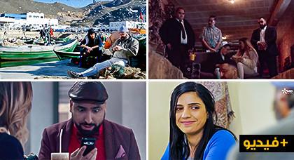شعيب ذا رمضان سلسلة فكاهية والنيكرو مسلسل درامي.. أعمال فنية ستشاهدونها خلال رمضان على ثامزيغت