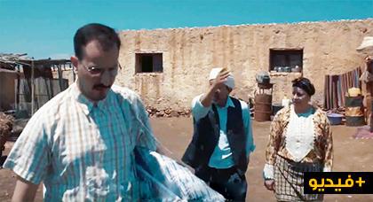 """شاهدوا الحلقة الأولى من السلسلة الكوميدية الريفية """"شعيب ذ رمضان"""" من بطولة بنحدو وبوزيان"""